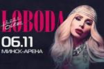 Билеты на концерты Лобода Loboda concert tickets