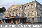 ivana franko franka theatre tickets kyiv kiev