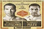 Wladimir Klitschko vs. Kubrat Pulev boxing Hamburg tickets